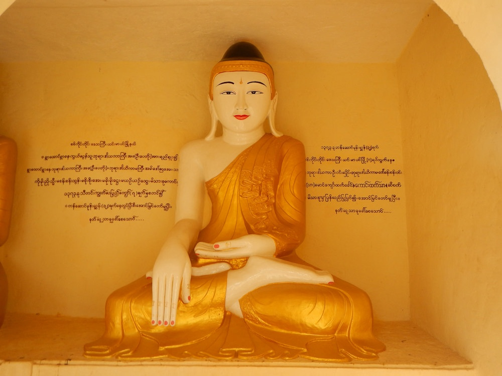 Phowin Taung, a Buddhist cave complex filled with Buddhist statues and paintings