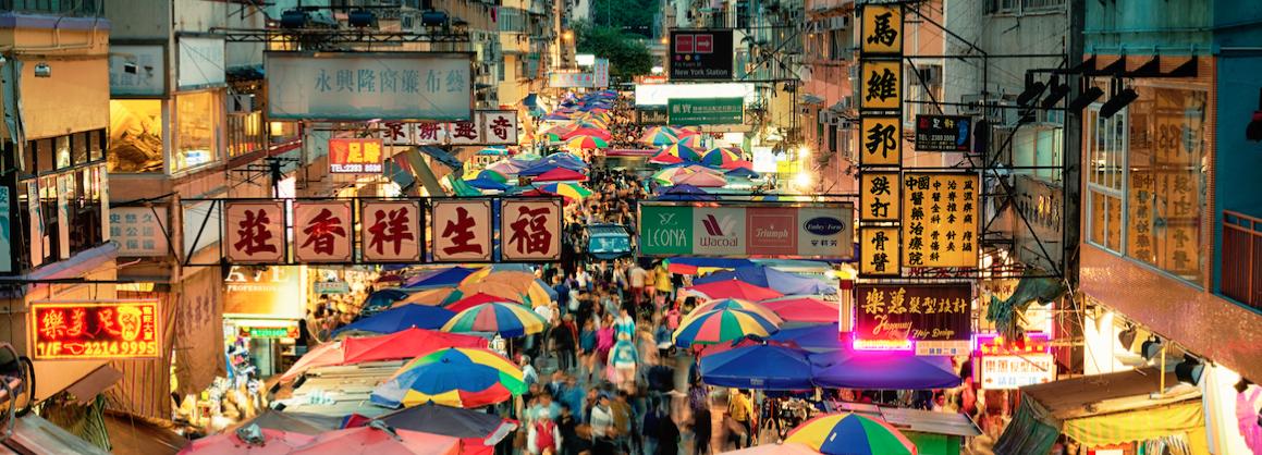 Hong Kong Shopping & Markets